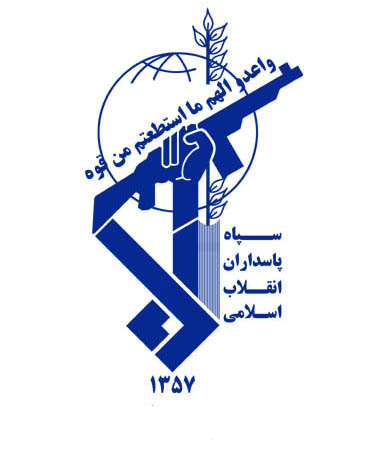 Logo de Gardiens de la Révolution Islamique Iranienne (Iranian Revolutionary Guard Corps Air Force, Iran)