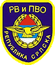 Logo de Armée de l'air bosniaque (1992-2006) (Republika Srpska Air Force, Bosnie-Herzégovine)