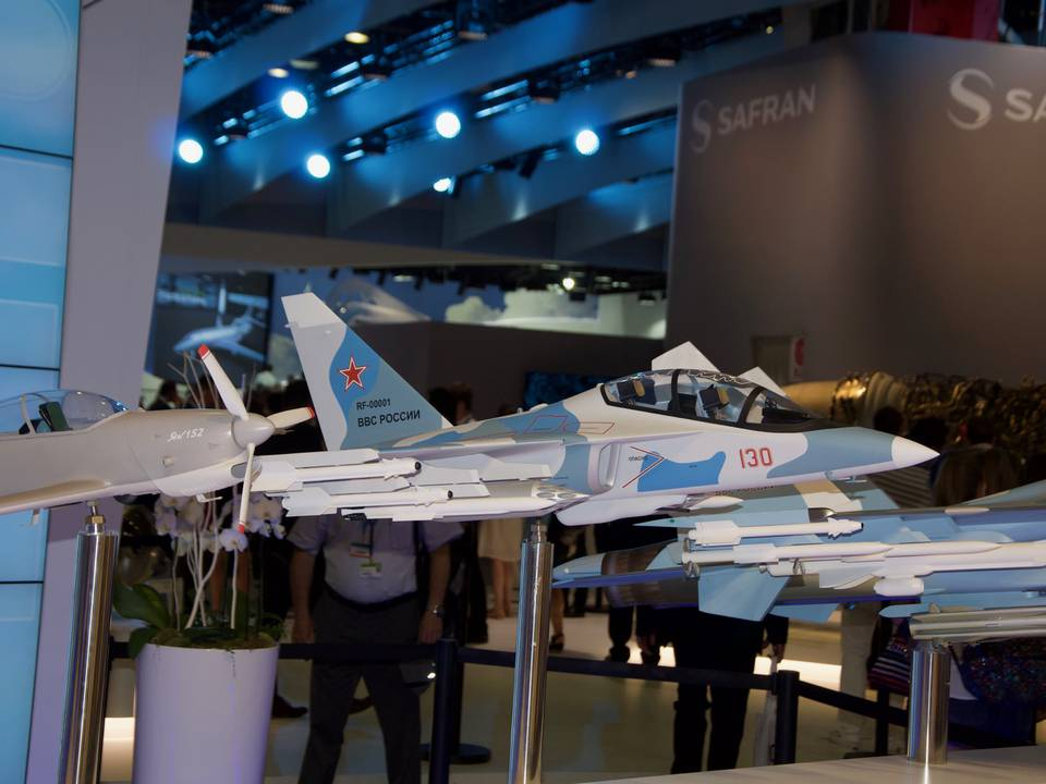 Bourget 2017 1 : Bourget-2017-06-21_ - 162
