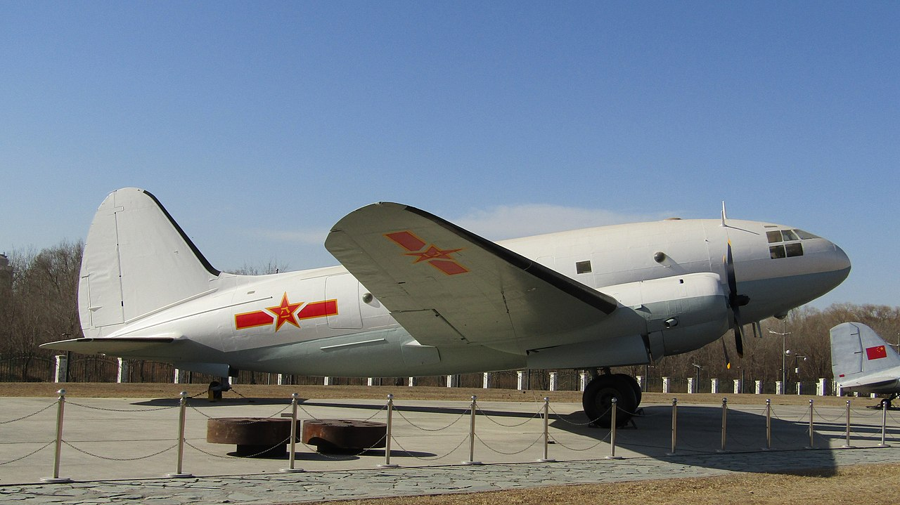 Curtiss C-46A Commando chinois