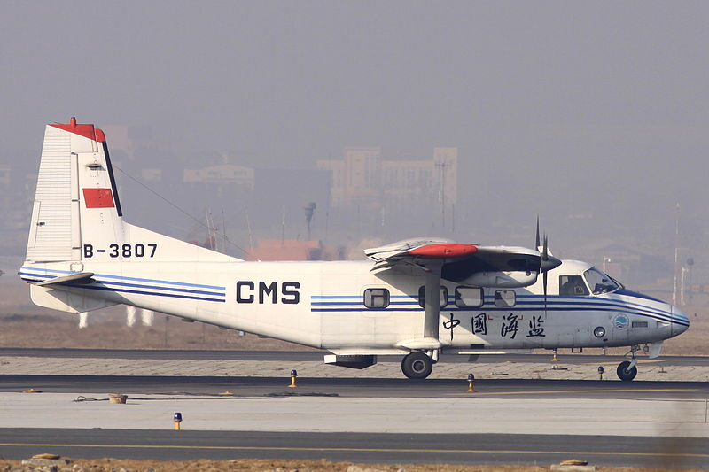 Harbin Y-12II de la China Marine Surveillance