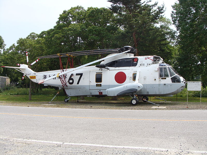 Sikorsky H-3 Sea King