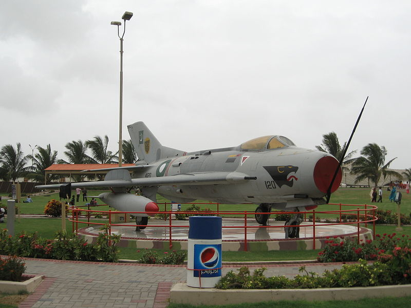 essay paf museum karachi Essay paf museum karachi the pakistan armed forces are the military forces of pakistan.