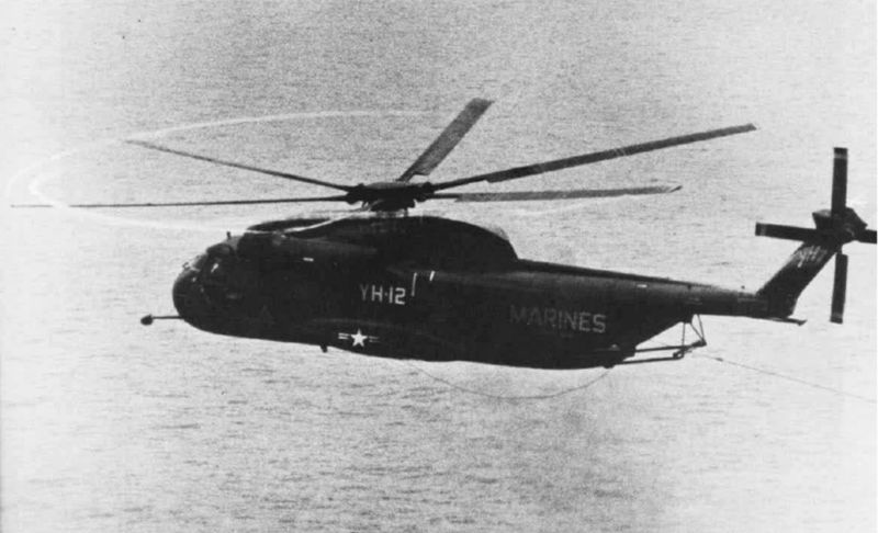 Sikorsky RH-53A Sea Stallion de l'US Navy
