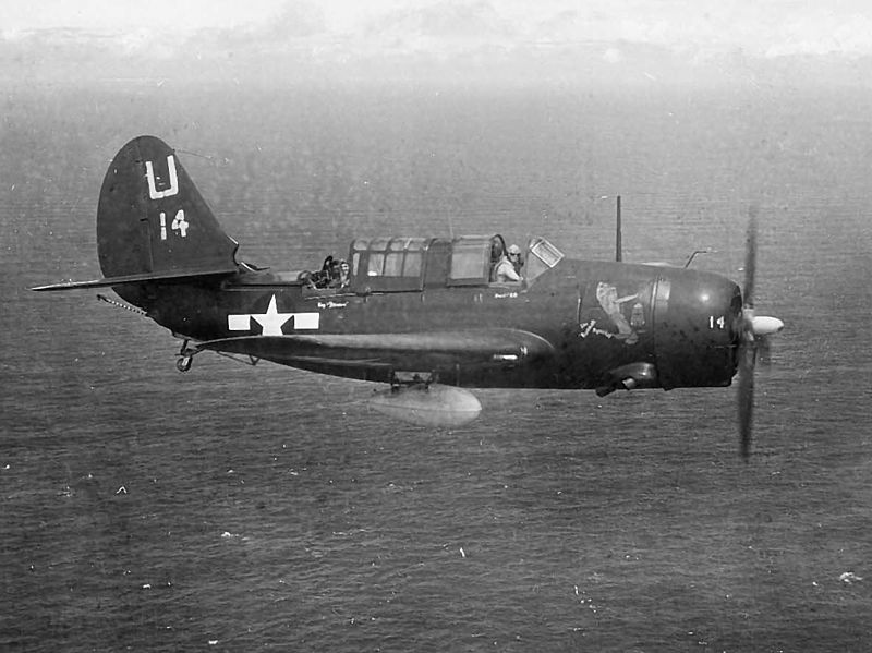 Curtiss SB2C-4E Helldiver de l'US Navy