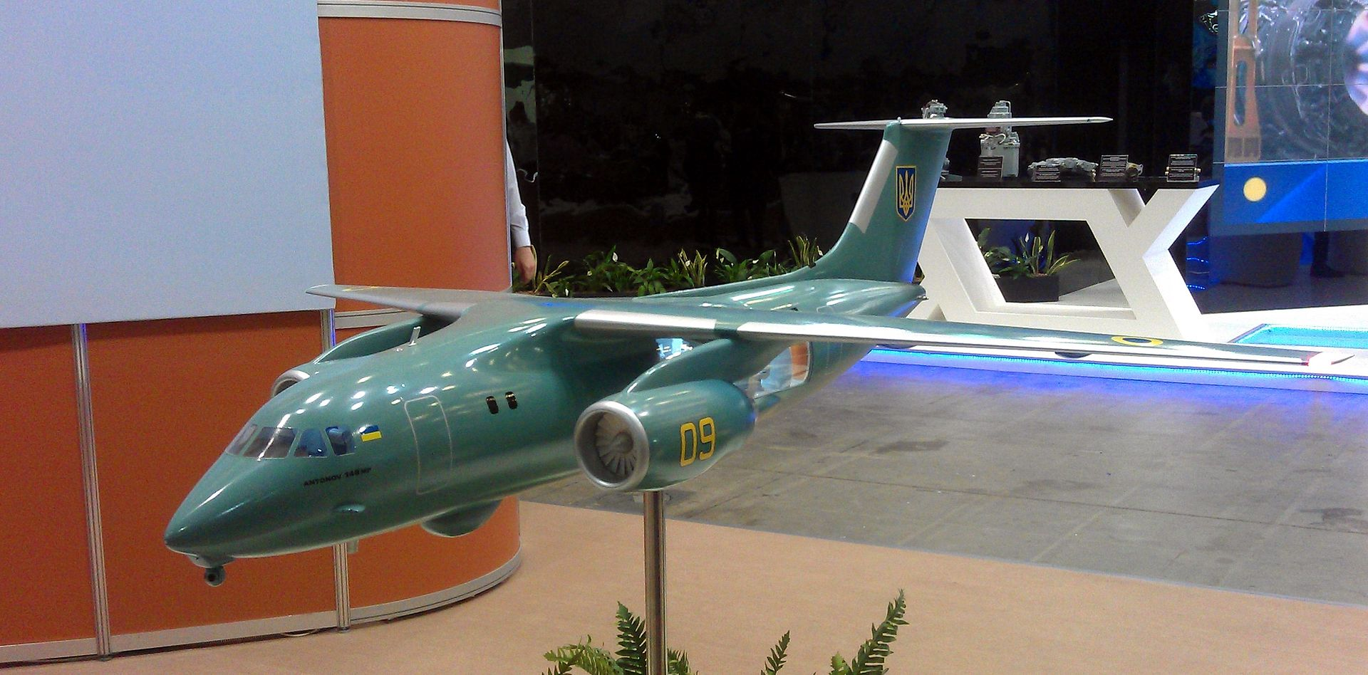 Antonov An-148MP - Maquette