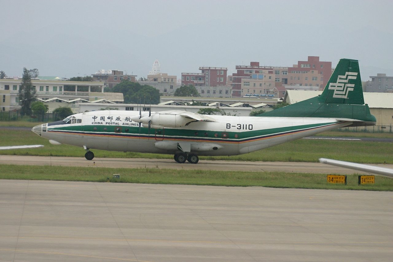 Shaanxi Y-8 de China Postal Airlines