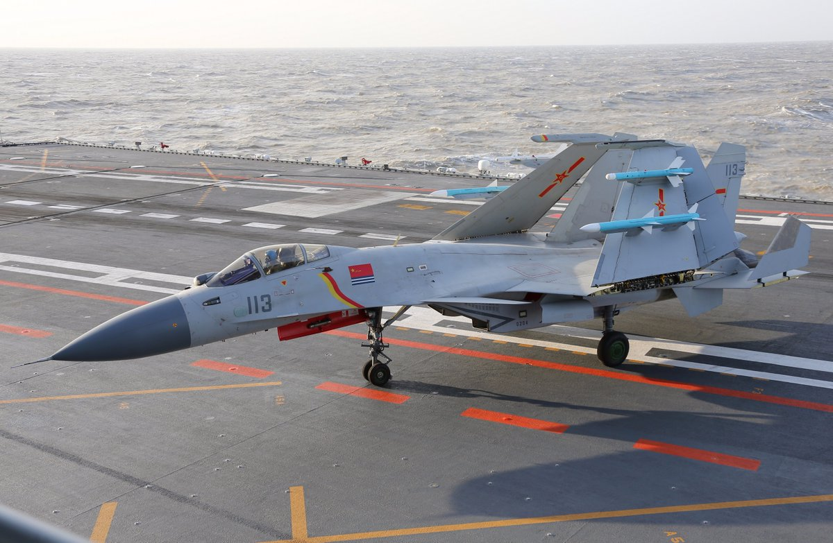 Shenyang J-15 Flying Shark ailes repliées