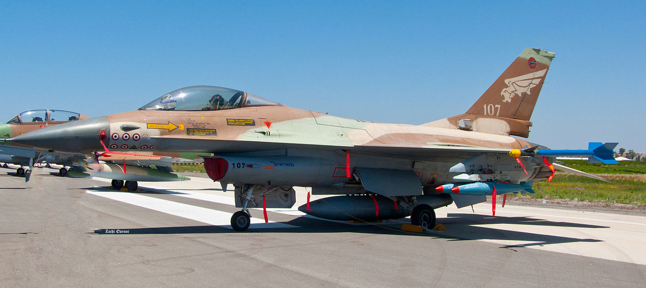 General Dynamics F-16A israélien