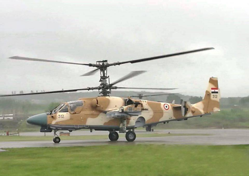 Kamov Ka-52 Alligator égyptien