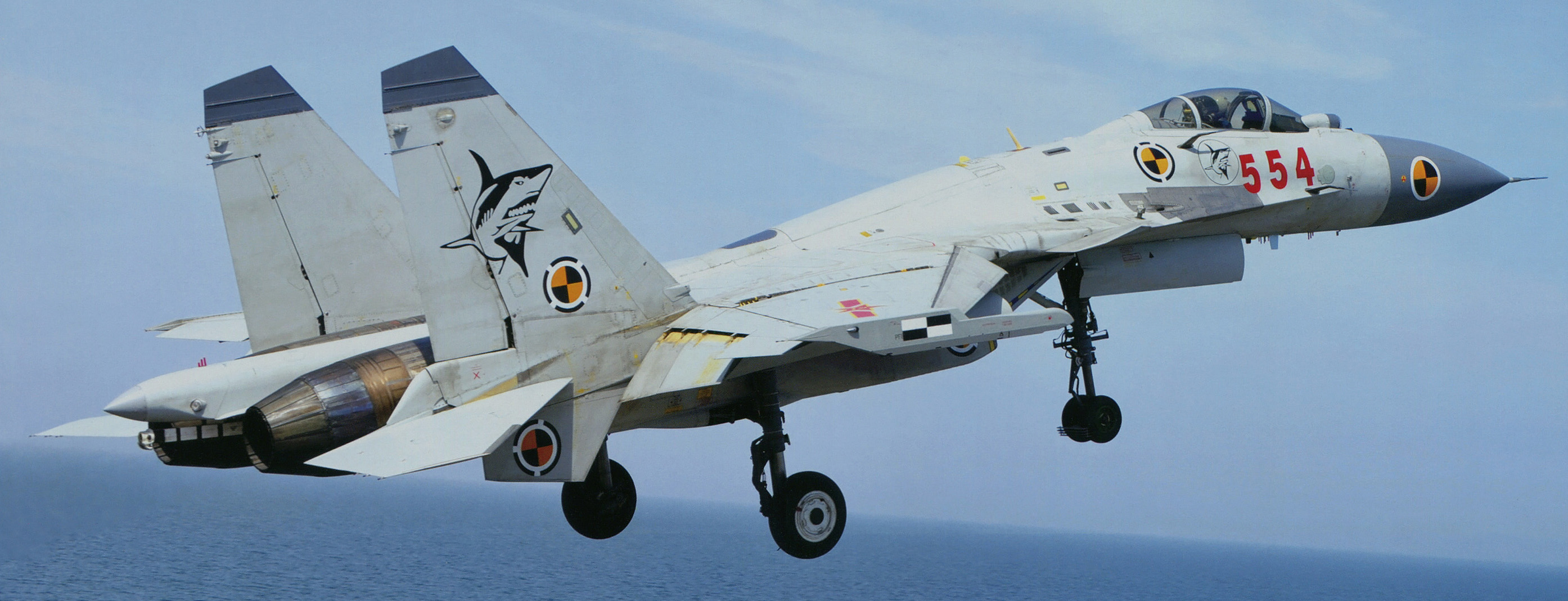 Shenyang J-15 Flying Shark - Prototype n°2