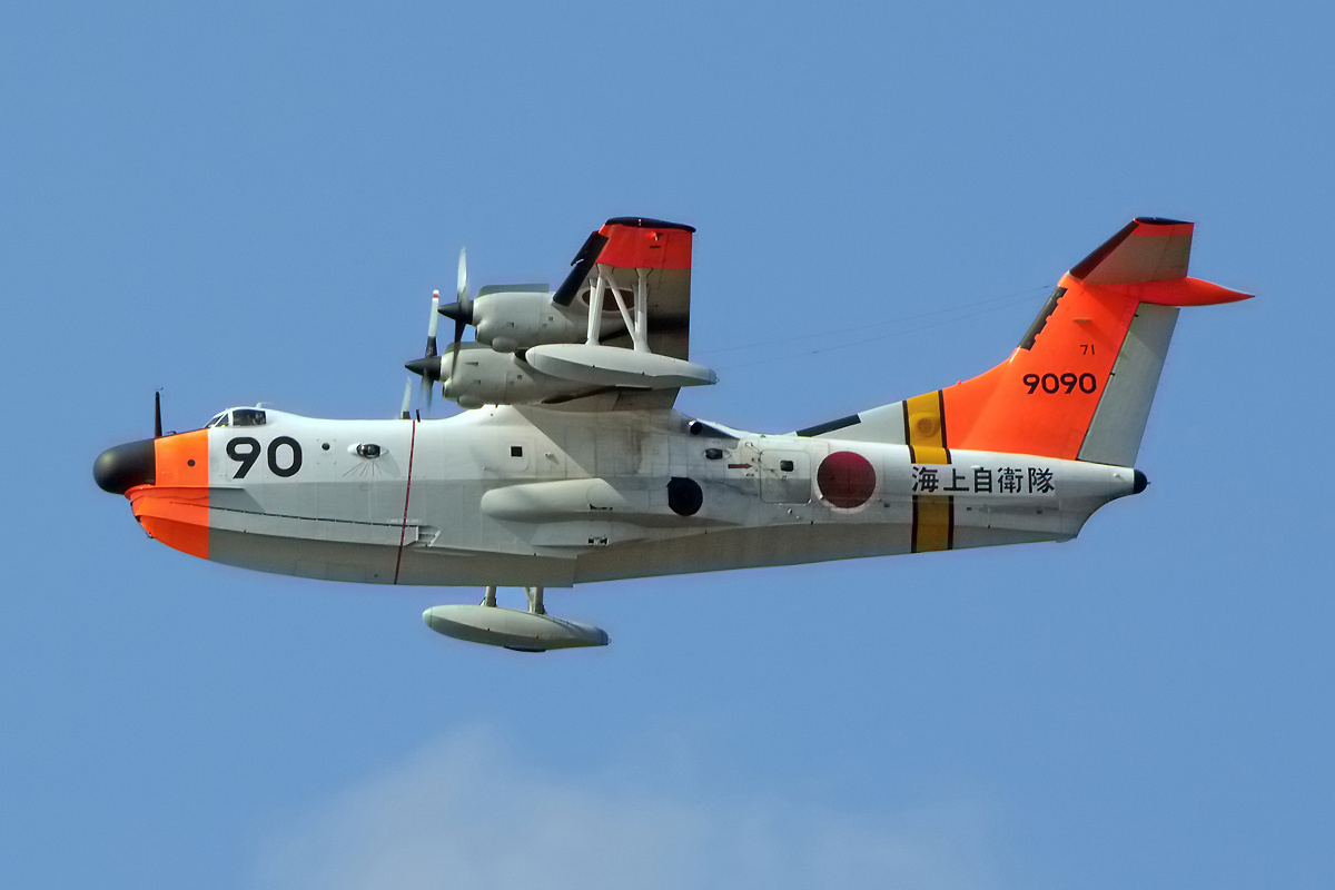Shin Meiwa PS-1 (US-1A) en vol
