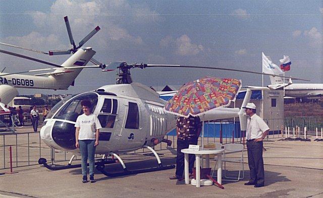 bosnie-herzegovine Mi-34