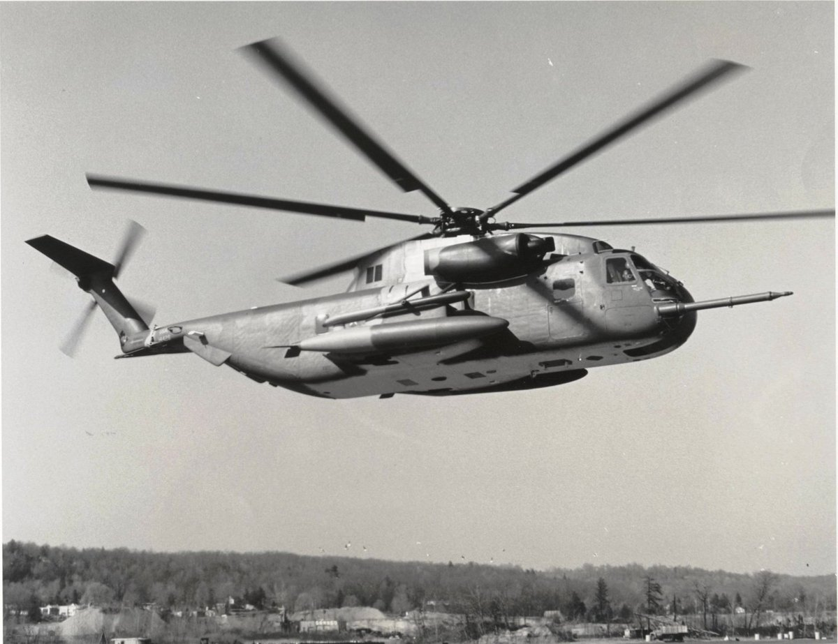 "Sikorsky HH-53B ""Super Jolly Green Giant"" de l'USAF"
